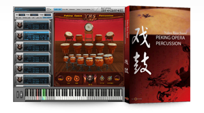 Peking Opera Percussion - Downloadable